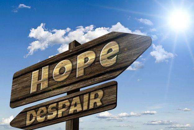 希望と絶望