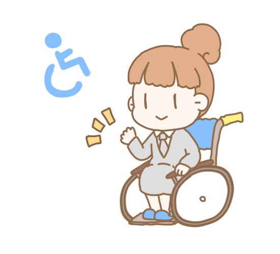 精神または身体の障害により著しく労働能力が低い者