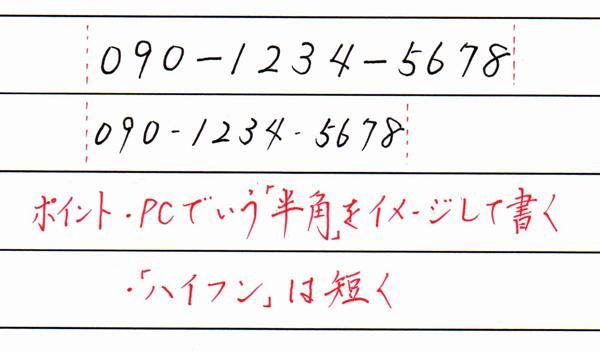 数字の比較画像2