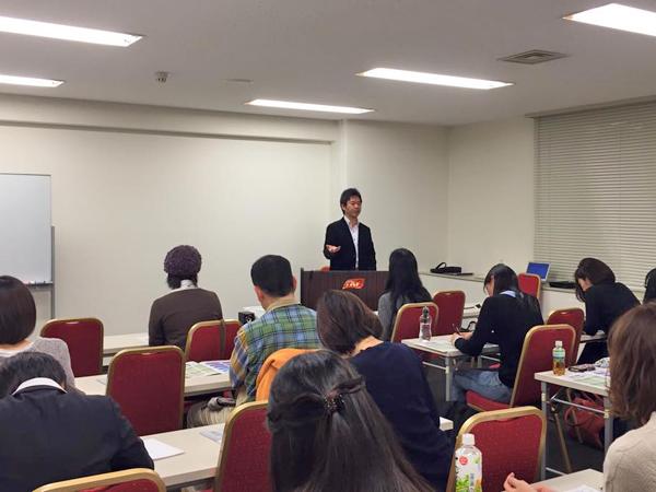 大阪で行われた海外就職説明会の様子写真