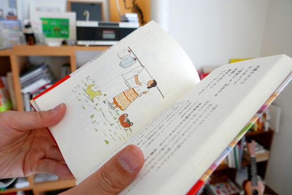 本田さんの描いたイラスト
