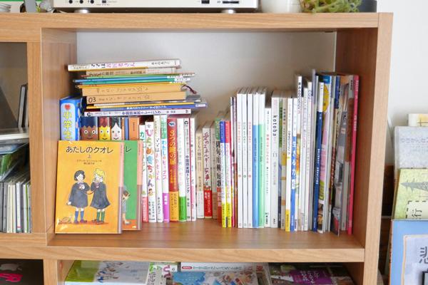 本田さんが描いた本の数々2